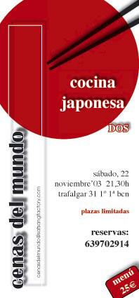 """ticket/cartel anunciador """"cena japonesa 2″"""