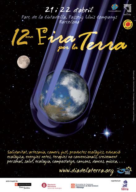 cartel anunciador 12ª fira per la terra 2007