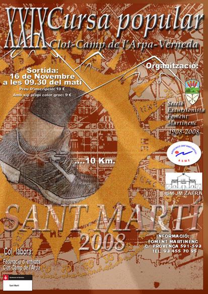 cartel cursa clot 2008