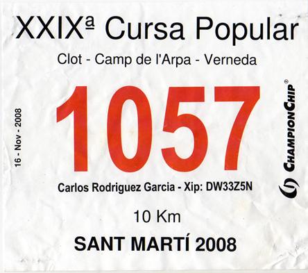 dorsal-cursa-clot-08
