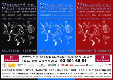 cartel 5ª marato del mediterrani 2009